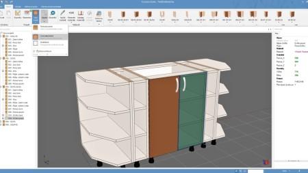 FurnitureStudio_ConstructionMode2